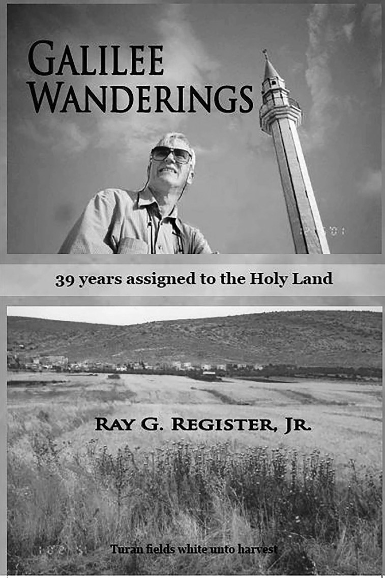 "The cover of ""Galilee Wanderings."""